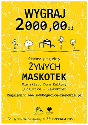 Plakat small
